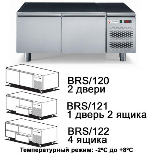 Холодильная база под рабочую поверхность BASIC BRS/120