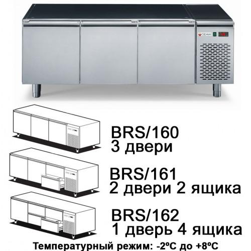 Холодильная база под рабочую поверхность BASIC BRS/160