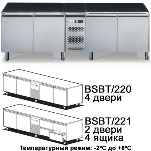 Холодильная база под рабочую поверхность BASIC BRS/220