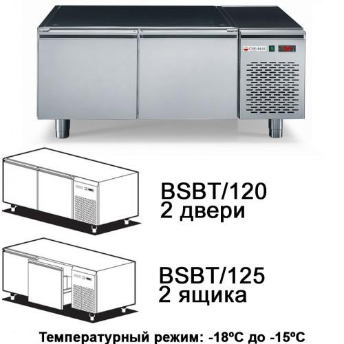 Холодильная база под рабочую поверхность BASIC BSBT/120