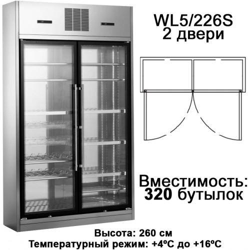 Винная витрина BRERA WL5/226S