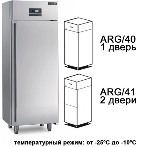 Холодильный шкаф для мороженного DELICE ARG/40