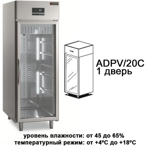 Вертикальный холодильный шкаф DELICE PLUS ADPV/20C