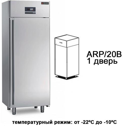Вертикальный морозильный шкаф DELICE ARP/20B