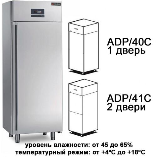 Вертикальный холодильный шкаф DELICE PLUS ADP/41C