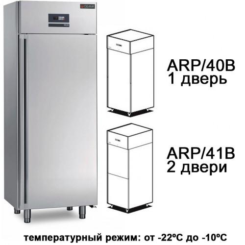 Вертикальный морозильный шкаф DELICE ARP/41B
