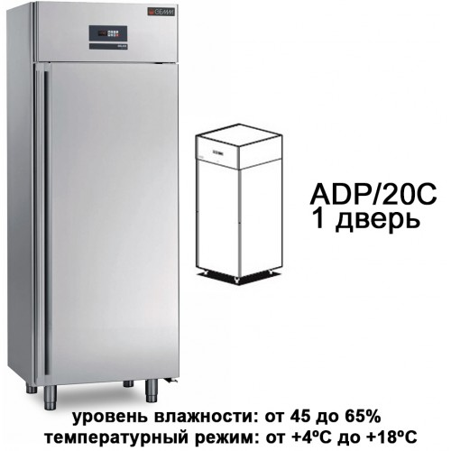 Вертикальный холодильный шкаф DELICE PLUS ADP/20C