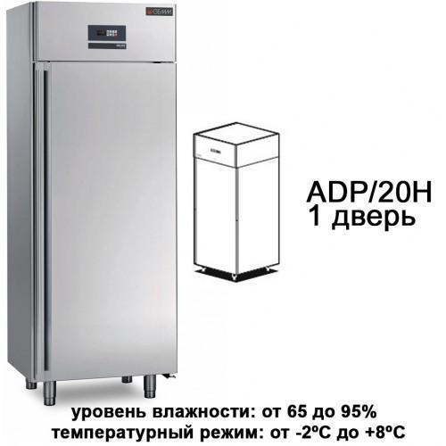 Вертикальный холодильный шкаф DELICE PLUS ADP/20H