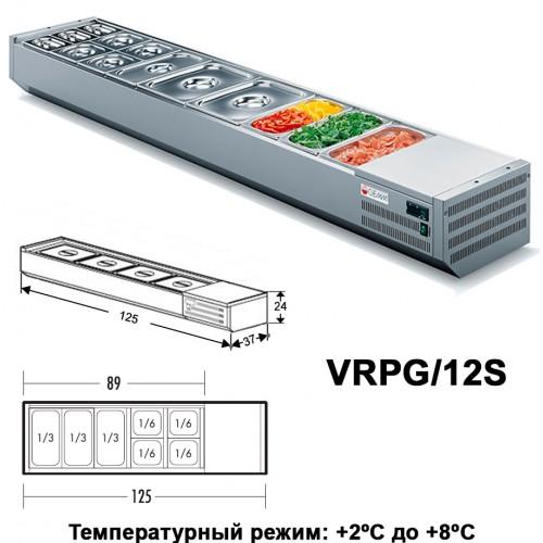 Холодильная витрина DISPLAY VRPG/12S