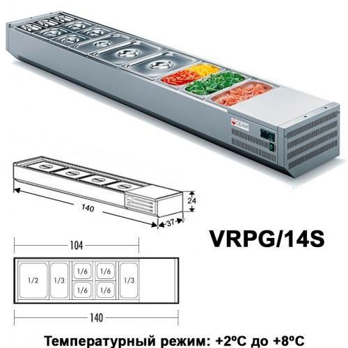 Холодильная витрина DISPLAY VRPG/14S