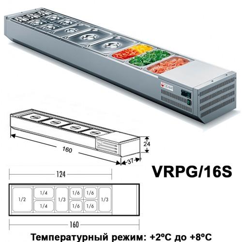 Холодильная витрина DISPLAY VRPG/16S