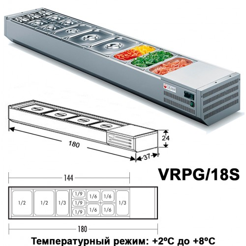 Холодильная витрина DISPLAY VRPG/18S