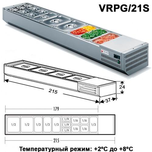 Холодильная витрина DISPLAY VRPG/21S