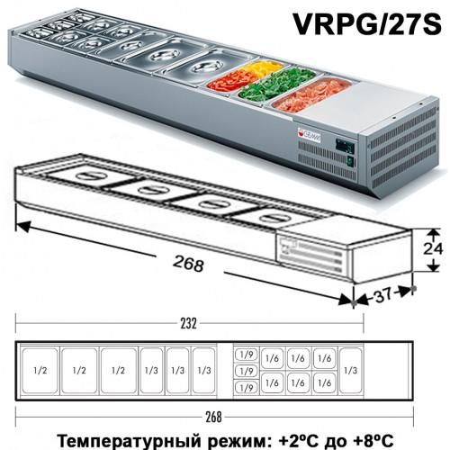 Холодильная витрина DISPLAY VRPG/27S