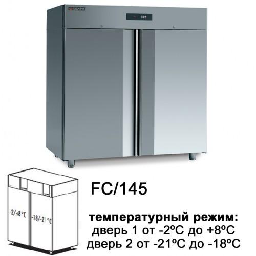 Вертикальный холодильный шкаф HUSKY AFC/145