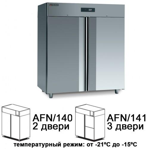 Вертикальный холодильный шкаф HUSKY AFN/141