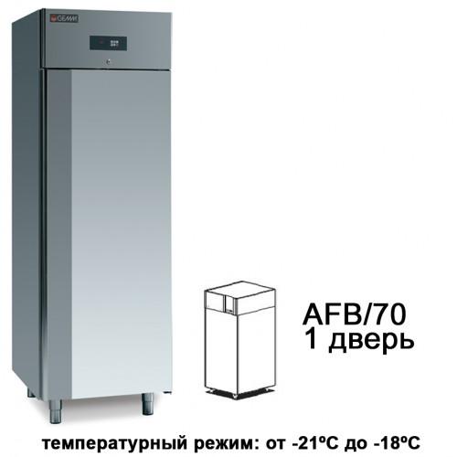 Вертикальный холодильный шкаф HUSKY AFB/70