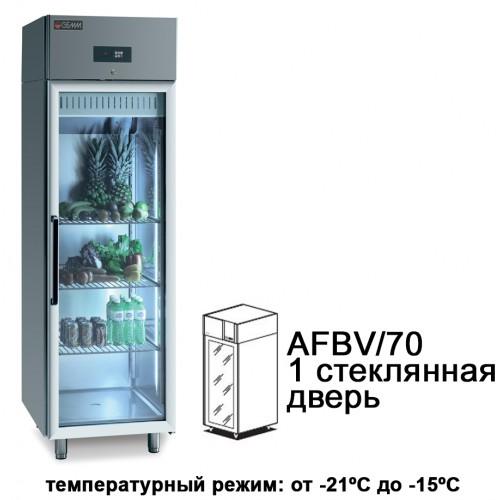 Вертикальный холодильный шкаф HUSKY AFBV/70