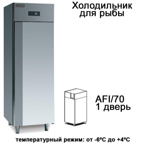 Вертикальный холодильный шкаф HUSKY AFI/70