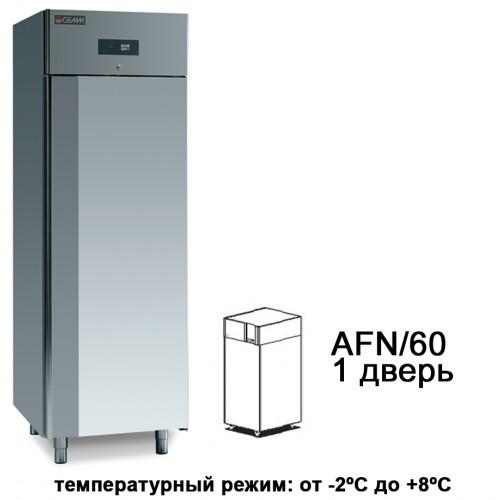 Вертикальный холодильный шкаф HUSKY AFN/60