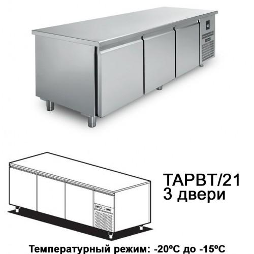 Холодильный стол для кондитерских LABOR TAPBT/21