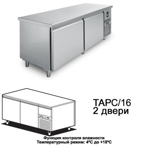 Холодильный стол для кондитерских LABOR TAPC/16