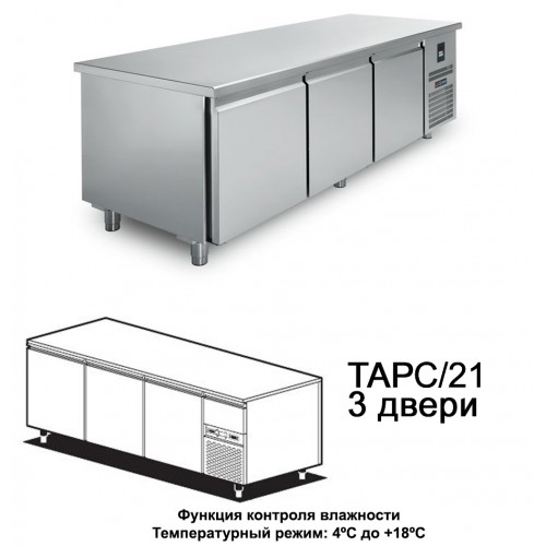 Холодильный стол для кондитерских LABOR TAPC/21