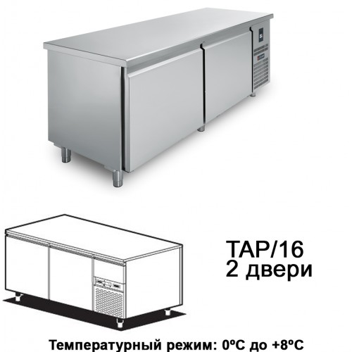 Холодильный стол для кондитерских LABOR TAP/16S