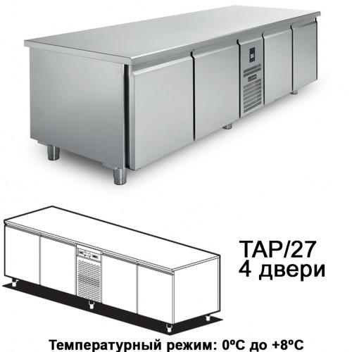 Холодильный стол для кондитерских LABOR TAP/27