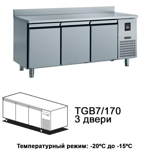 Холодильный стол для ресторанов NEW ATLAS TGB7/170A