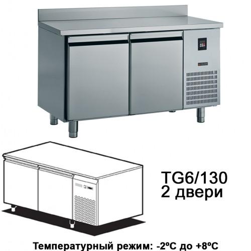 Холодильный стол для ресторанов NEW ATLAS TG6/130S