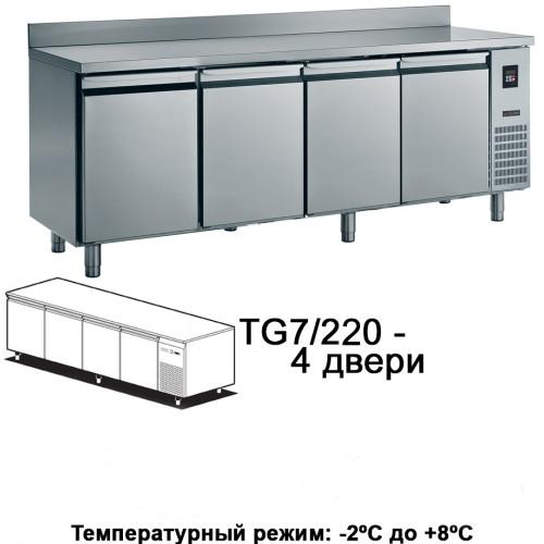 Холодильный стол для ресторанов NEW ATLAS TG7/220