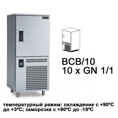 Морозильник шоковой заморозки NEW RUNNER BCB/10P