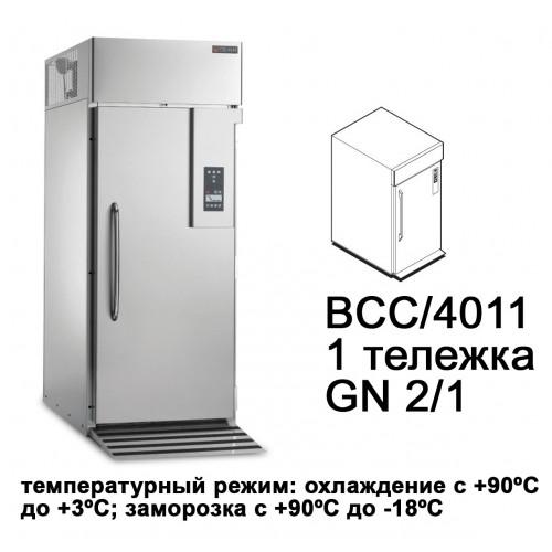 Морозильник шоковой заморозки NEW RUNNER BCC/4011