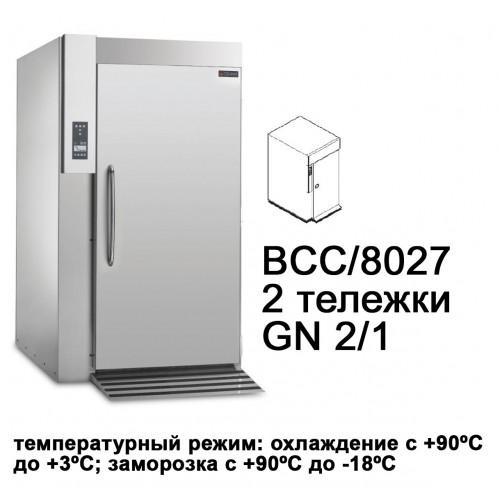 Морозильник шоковой заморозки NEW RUNNER BCC/8027