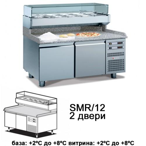 Холодильный стол для пиццы NEW SMART SMR/12