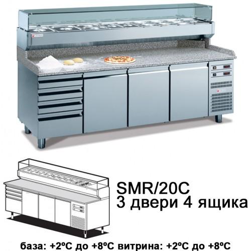 Холодильный стол для пиццы NEW SMART SMR/20C