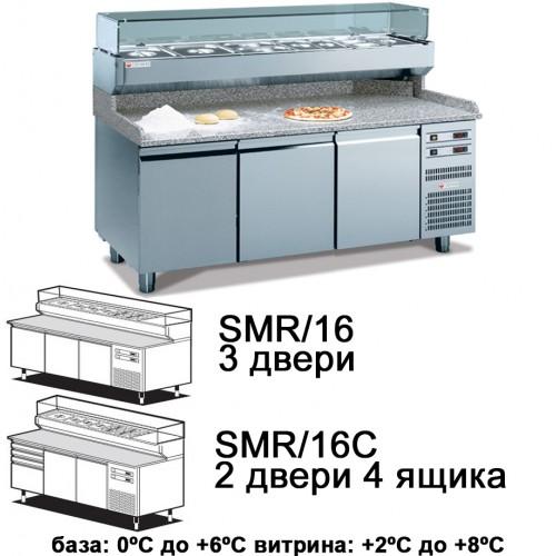 Холодильный стол для пиццы NEW SMART SMR/16C