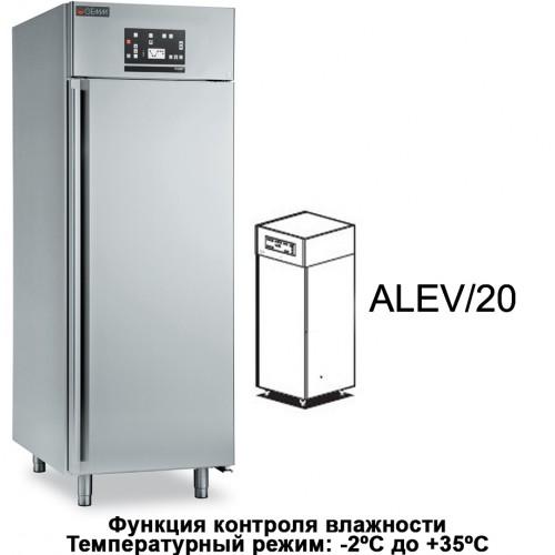 Расстоечный шкаф для теста PLANET ALEV/20