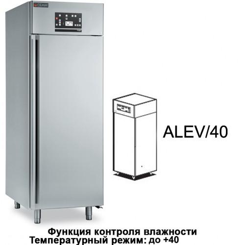 Расстоечный шкаф для теста PLANET ALEV/40