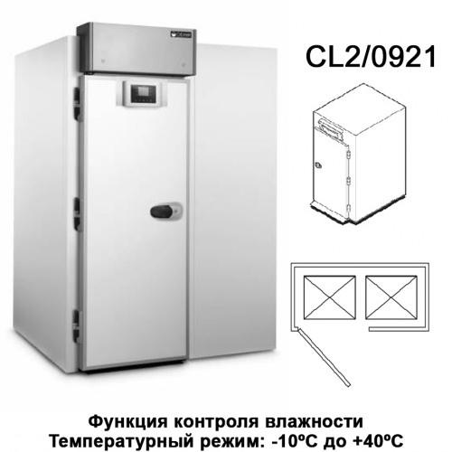 Камера для расстойки теста PLANET CL2/0921
