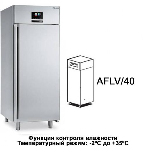 Расстоечный шкаф для теста PLANET AFLV/40