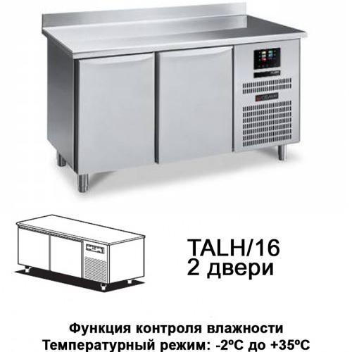 Расстоечная база для теста PLANET TALH/16