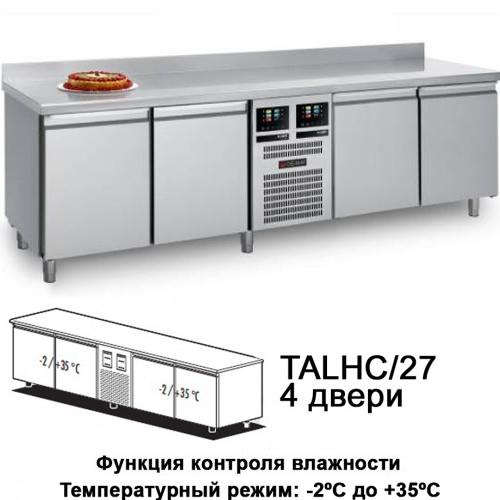 Расстоечная база для теста PLANET TALHC/27S