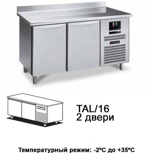 Расстоечная база для теста PLANET TAL/16