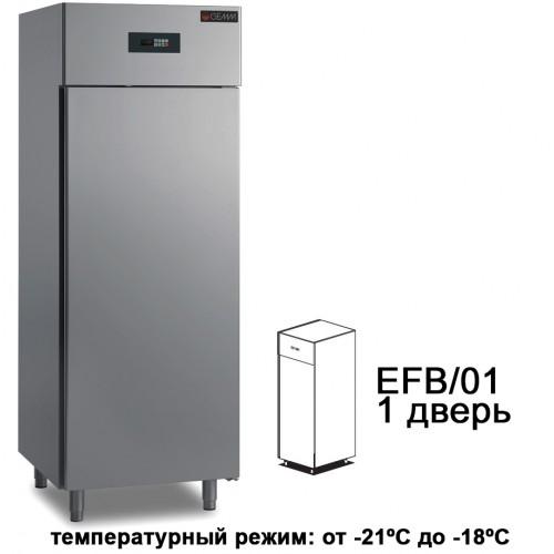 Вертикальный холодильный шкаф SPACE EFB/01