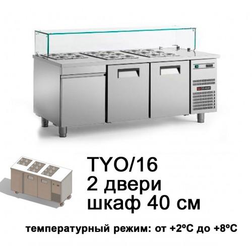 Холодильный стол для йогуртов YOGURT TYO/16