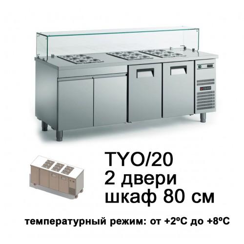 Холодильный стол для йогуртов YOGURT TYO/20